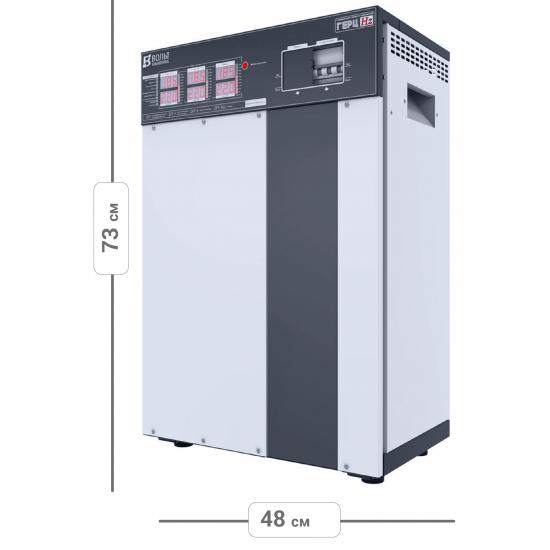 Стабилизатор напряжения трехфазный ВОЛЬТ ГЕРЦ Э 16-3/32 v3.0