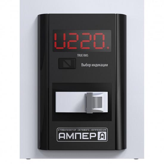 Стабилизатор напряжения однофазный ВОЛЬТ АМПЕР Э 9-1/80 v2.0