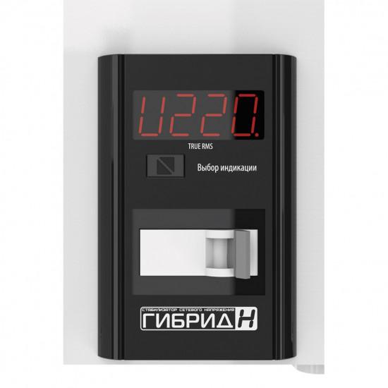 Стабилизатор напряжения однофазный ВОЛЬТ ГИБРИД Э 7-1/10 v2.0