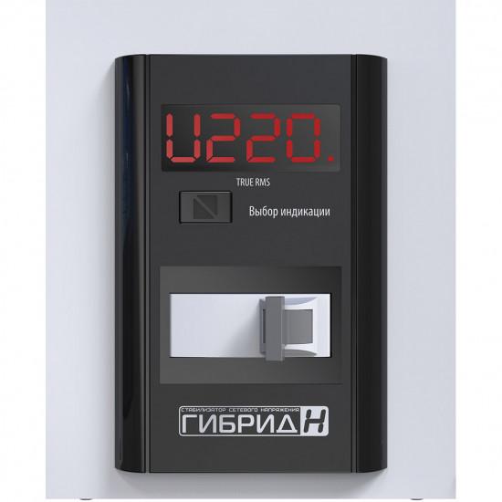Стабилизатор напряжения однофазный ВОЛЬТ ГИБРИД Э 7-1/25 v2.0