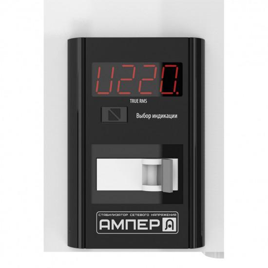 Стабилизатор напряжения однофазный ВОЛЬТ АМПЕР Э 9-1/10 v2.0